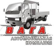 Автомобильная компания