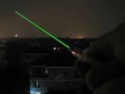 Зелёный лазер