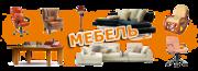 Осуществление покупок в интернет-магазине Taobao