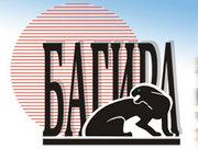 продам лицензионную сметную программму СМЕТА-БАГИРА