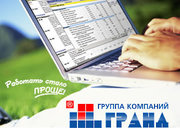 продам лицензионную сметную программму гранд-смета версии 6, 0, 5 ФЛЭШ