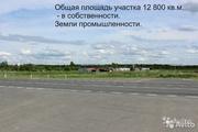 Земля 1, 3 га. Собственность. автодорога Холмогоры (км 483) трассы М-8