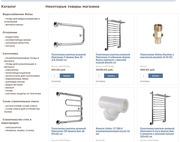 Готовый интернет-магазин строительных материалов.