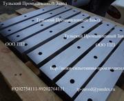 Завод производитель продаёт ножи для гильотинных ножниц 510х60х20мм